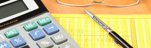За 9 місяців 2017 року платники єдиного податку звітують за новою формою декларації | Новини Бухгалтер 911